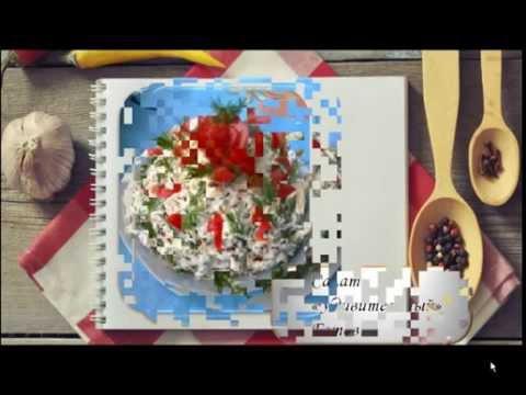 Салат Удивительный. Рецепты вкусных слоеных салатов.