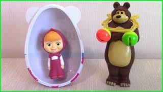 Маша и Медведь СЮРПРИЗ в Лесу Мультик с игрушками для детей