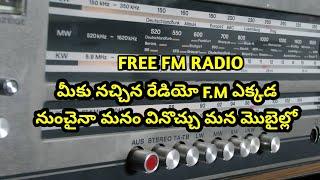Free Live FM Radio   How To Listen Online Radio in Telugu  listening live FM radio anywhere