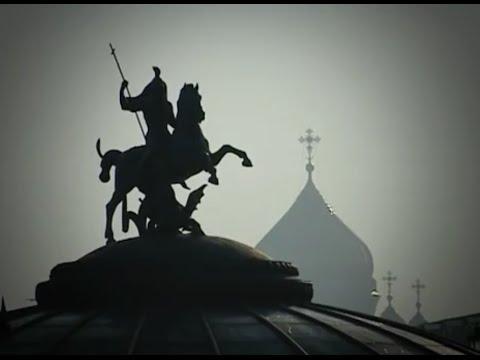 История Москвы. Основные памятники и дос