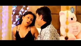 Ratiya Are Tham Ja | Bhojpuri Movie Romantic Song - YouTube