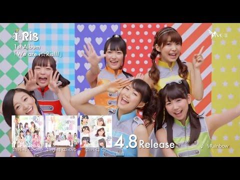 【声優動画】i☆Risの1stアルバムに付いてくるライブ映像のトレーラー公開