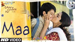 Taare Zameen Par Trailer