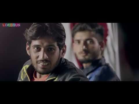 ROCKY MENTAL (Full Movie) - Parmish Verma    Punjabi Film    New Punjabi Movie 2017 Screenshot 2
