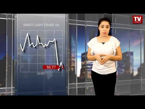 Oil Traders Fix Profits