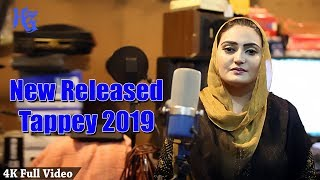 Pashto New Tappay Full 4k Video  II Off Allah  Tappay  II  Gul Rukhsar New Tappay  2019