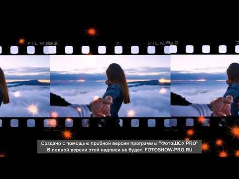 НОВИНКА. Сергей Завьялов – Через нее пройду