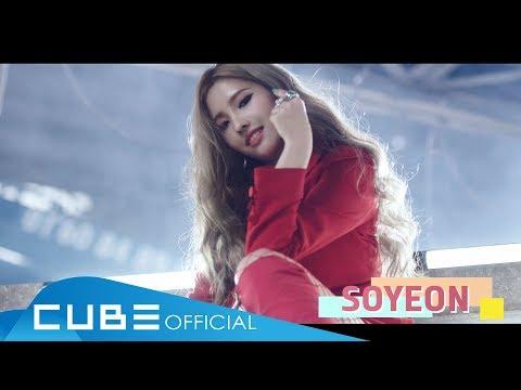 (여자)아이들((G)I-DLE) - 'LATATA' : 소연(SOYEON) Teaser