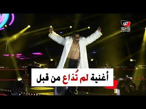 أغنية جديدة لمحمد رمضان: «بهديها لأفريقيا.. أهلًا بيكم في بلدكم التاني مصر»