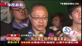 香港佔中/旺角晚間大亂! 上千黑衣人追打佔中人士