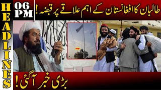 Big News From Afghanistan   News Headlines   06:00 PM   22 July 2021   Neo News