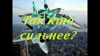 """Американский F-22 """"Раптор"""" сбежал от Су-35С в Сирии"""