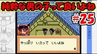 【メダロット2】#25 当時クリア出来なかったゲームをプレイ!【メダロットクラシックス】