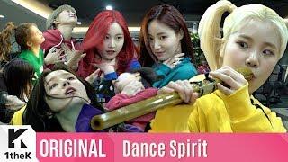 Dance Sprit(댄스피릿): MOMOLAND(모모랜드) _ BBoom BBoom(뿜뿜)