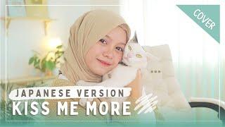 【Rainych】 Kiss Me More (Doja Cat ft SZA) - Japanese Version (cover)
