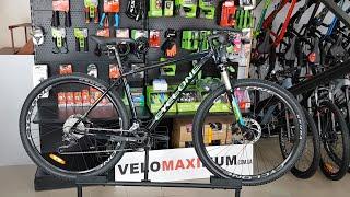 """Обзор велосипеда CYCLONE SLX 29"""" 2020 от магазина VELOMAXIMUM"""