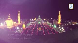 Ali Ali Jan | Mirza Brothers | New Manqabat 2019