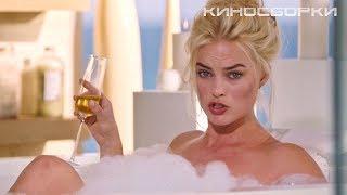 В ванной с Тони Монтана | Лучшие приколы | Приколы кино | КИНО СБОРКИ #238