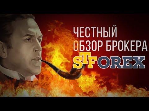 Самый богатый брокер в россии