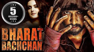BHARAT BACHCHAN (2019) NEW RELEASED Full Hindi Dubbed Movie | Sudeep Movies In Hindi Dubbed Full