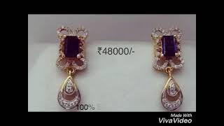 Daily Wear Diamond Earrings From Sri Mahalaxmi Gems And Jewellers