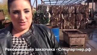 """ООО """"Чайка"""""""