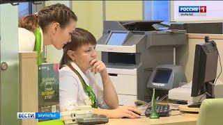 Старейший банк страны отмечает день рождения. Сбербанку - 178. Чем удивляет финансовое учреждение се