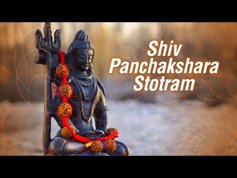 Shiv Panchakshara Stotram   Uma Mohan   Divine Chants Of Shiva   Times Music Spiritual