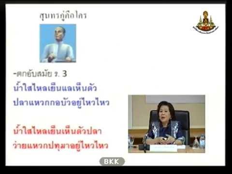 สูตรกับฉันสูญเสียน้ำหนักใน NTV