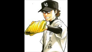 Ace of Diamond S2 OST - Perform Miracles
