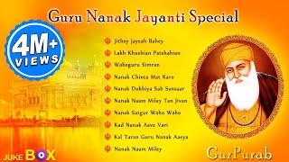 Guru Nanak Gurpurab Special | Audio Jukebox | Non Stop Best Shabad Gurbani  IMAGES, GIF, ANIMATED GIF, WALLPAPER, STICKER FOR WHATSAPP & FACEBOOK