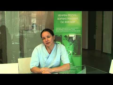 Независим масаж на простатата в домашно видео околната среда