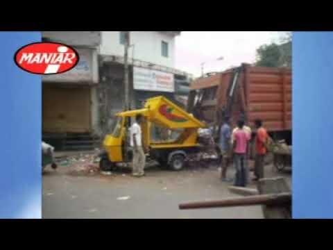 Garbage Auto Remover
