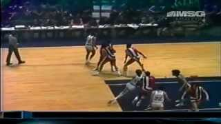 1973 ECSF Gm. 1 Bullets vs. Knicks