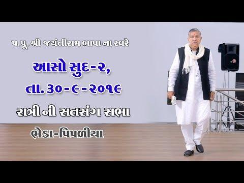 30-09-2019 Aasho Sud Bij (Bheda Pipaliya) Ratri ni Satsang Sabha