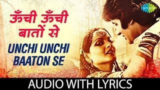 Unchi Unchi Baaton Se with lyrics | Mr. Natwarlal | Mohammed