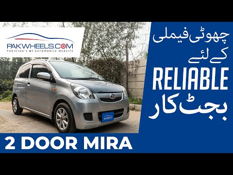 Daihatsu Mira 2008 | 2-Door Family Budget Car | PakWheels