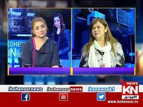 Kohenoor@9 With Dr Nabiha Ali Khan 14 September 2021 | Kohenoor News Pakistan