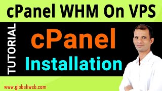 How To Install cPanel On CentOS 7 VPS Step By Step Guide