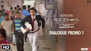 Dialogue Promo 1 - M.S.Dhoni - The Untold Story