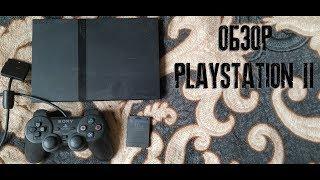Обзор Playstation 2