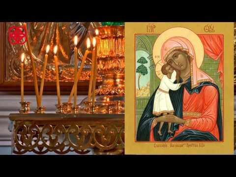 Быстрое примирение с любимым молитва