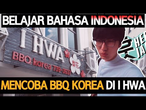 Video [Korean VLOG] Mencoba BBQ Korea di IHWA!! 수라바야 이화 [SURABAYA, INDONESIA] with a7s, mavic