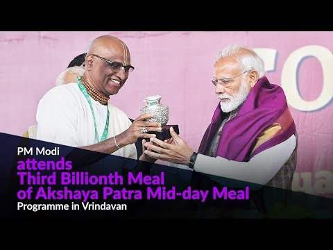 PM Modi attends Third Billionth Meal of Akshaya Patra Mid-day Meal Programme in Vrindavan