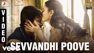 Kanne Kalaimaane - Sevvandhi Poove Video (Tamil) | Udhayanidhi Stalin, Tamannaah