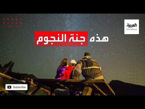 العرب اليوم - شاهد: وادي