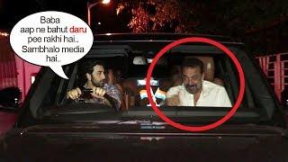 Ranbir Kapoor नशे में धुत Sanjay Dutt को आधी रात में उनके घर छोड़ने गए अपनी गाडी में