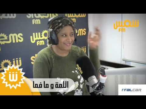 هذا رد نور الدين الكحلاوي وليليا الدهماني على تصريحات محسن الشريف