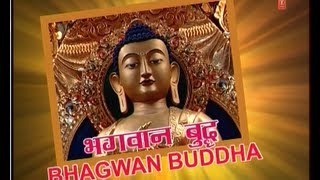 Bhagwan Buddha I Documentary on Lord Buddha I T-Series Bhakti Sagar - Download this Video in MP3, M4A, WEBM, MP4, 3GP