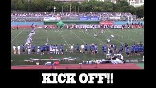 アメリカンフットボールルール解説動画